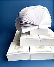 Кубарик с печатью 90*90 мм, 100 листов