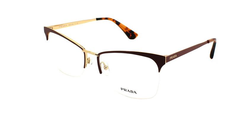 Стильная оправа для очков Prada Vpr