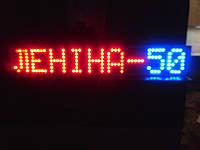 Табличка на дом светодиодная светящаяся