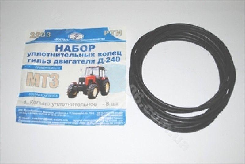 Набір кілець ущільнюючих гільзи Д-240 (м/к) (Укр)