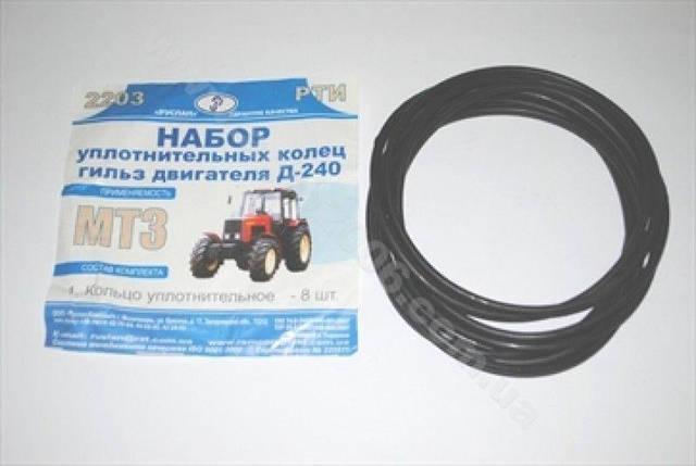 Набір кілець ущільнюючих гільзи Д-240 (м/к) (Укр), фото 2