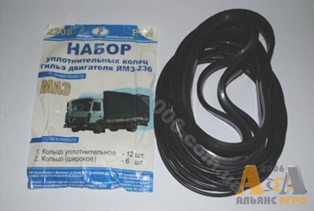 Набір кілець ущільнюючих гільзи ЯМЗ-236 (м/к) (Укр), фото 2