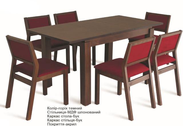 Комплект стол и стулья Комано орех темный (характеристики)