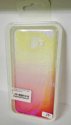 Силиконовый чехол для Samsung J415/J4+ Gradient Incore, фото 2