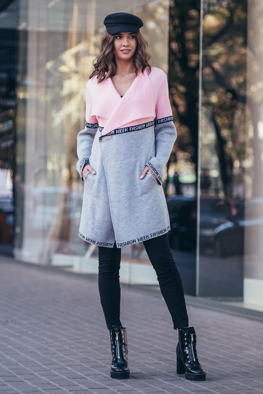 Кардиган женский вязаный удлиненный модный размер 44-50