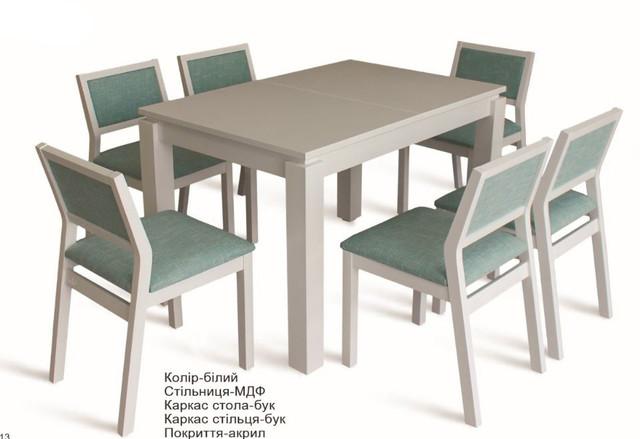 Комплект стол и стулья Комано белый (характеристики)