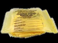 Пакет для сбора и утилизации медицинских отходов 50 л