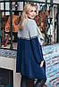 Кардиган женский вязаный удлиненный модный размер 44-50, фото 2