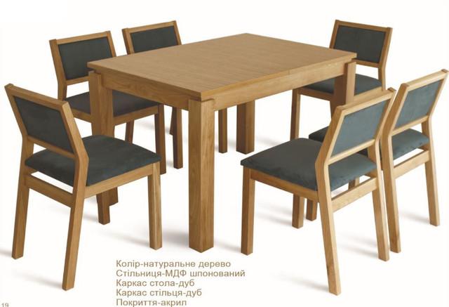 Комплект стол и стулья Комано дуб