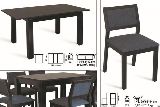 Комплект стол и стулья Комано венге (размеры)