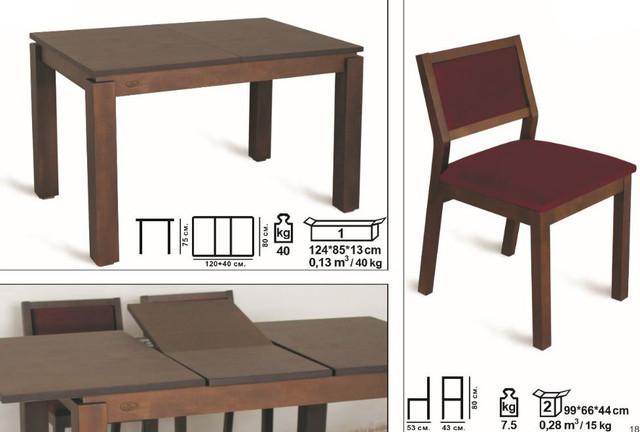 Комплект стол и стулья Комано орех темный (размеры)