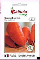 Семена моркови Болтекс, Clause 2 грамма (Садыба Центр)
