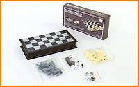 Шахматы + шашки + нарды магнитные. Настольная игра 3 в 1, фото 1