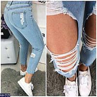 Женские рваные джинсы