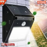 Подсветка с датчиком движения 20 Led Wall Lights