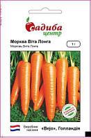 Поздний высокоурожайный сорт моркови Вита Лонга, Bejo Семена в пакетах мелкая фасовка 1 грамм (Садыба Центр)