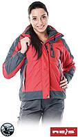 Утепленная женская куртка REIS TREEFROG, фото 1