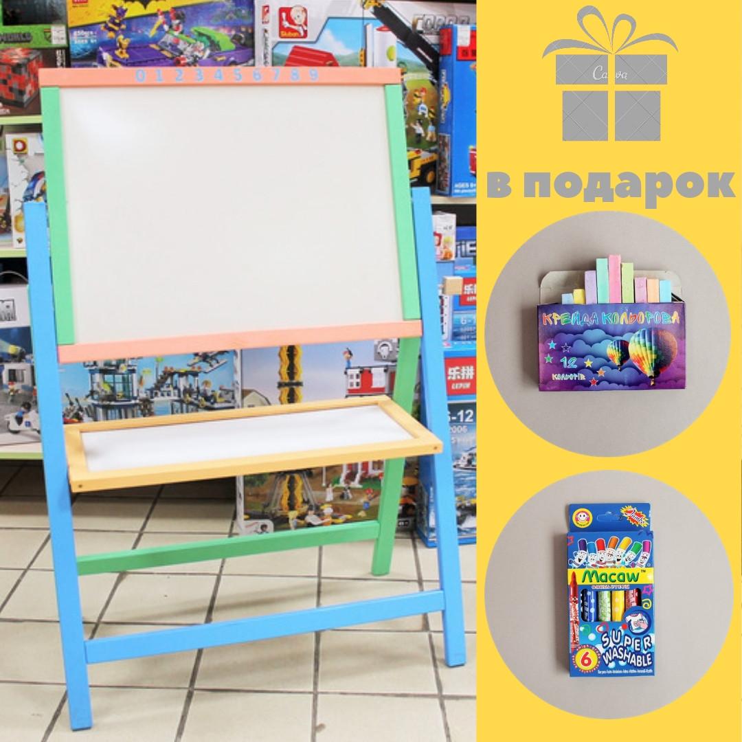 Мольберт крутяшка двухсторонний окрашенный магнитный для рисования мелом и маркерами для детей