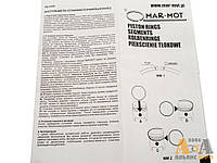 Поршневые кольца Д-144-1004060 (4-кан) MAR-MOT