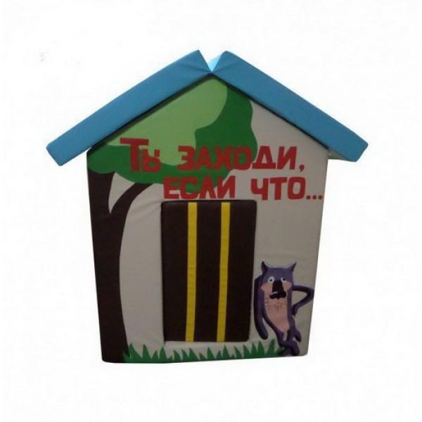 Мягкий домик для детей