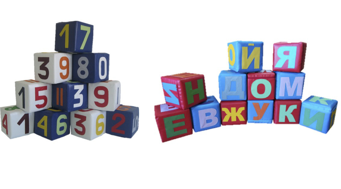 Набор кубиков Маленький гений, 22 эл.
