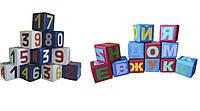 Набір кубиків Маленький геній, 22 ел., фото 1