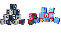 Набор кубиков Маленький гений, 22 эл., фото 1