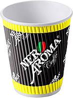 Гофростакан ТМ «Nero Aroma» 350 мл