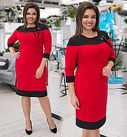 2afaec2f3f2 Платье с бантом красное в Украине. Сравнить цены