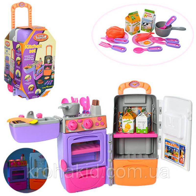 Детская игровая Кухня-чемодан-холодильник 9911, 3в1 размер  40-36-10 см