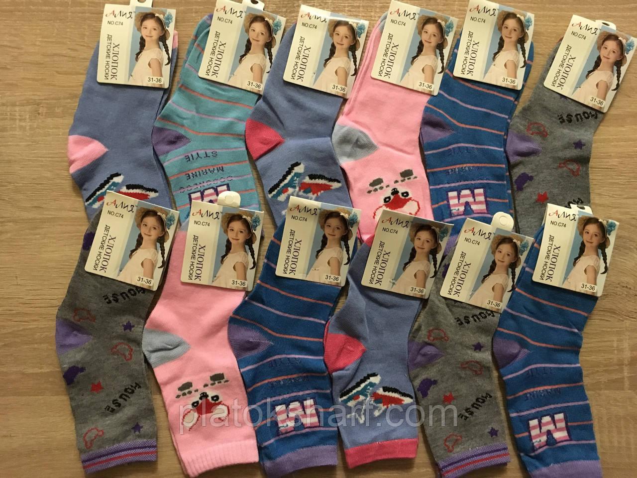 Носки трикотаж для девочек 1-8 лет Полосочка Рисунок