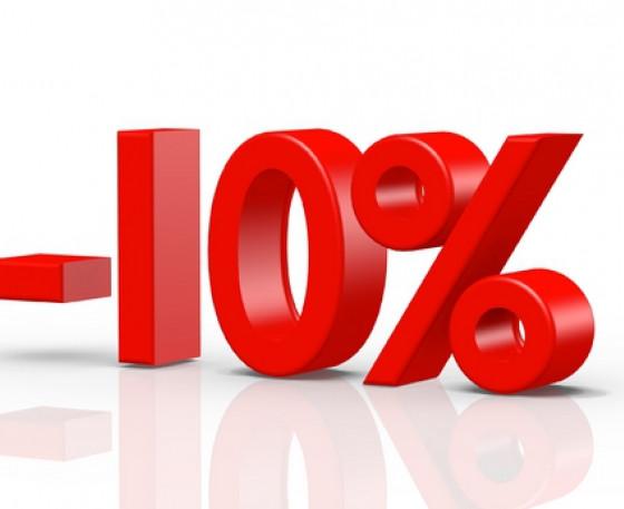 Скидка -10% на любой телевизор в ассортименте