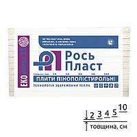 Пінопласт Марка 35 ЕКО (лист 1000 х 1000 мм)