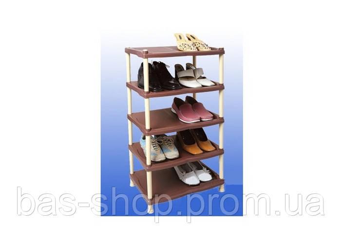 Полка для обуви «Efe»