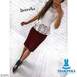 Костюм жіночий блузка і спідниця баска 42 44 46 48 50 Р, фото 2
