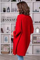 Весенний легкий кардиган бирюзовый вискоза коттон с карманами размеры 42-52, фото 2