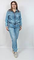 Женский  джинсовый костюм с россыпью камней и с капюшоном,50-56рр Турция, бренд Luizza