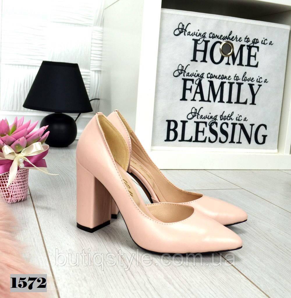 Красивые женские кожаные туфли пудра натур кожа