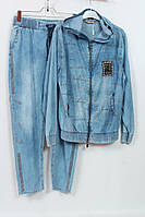 Женский  джинсовый костюм с  капюшоном,50-56рр Турция, бренд Luizza