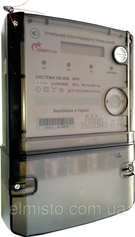 Электросчетчик СИСТЕМА ОЕ-008 NFH-03 3х230/400В 5-50А (СТ-ЕА05M) активной энергии трехфазный однотарифный