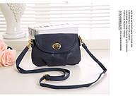 Женская сумочка на ремешке синий цвет