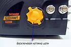 Электропила ProCraft 2350 1 Шина + 1 Цепь. Электропила ПроКрафт, фото 4