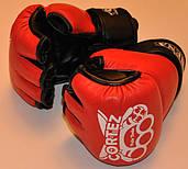 Рукавички для рукопашного бою та змішаних єдиноборств ММА