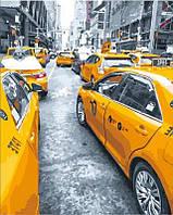 Картина по номерам Нью-йоркское такси, 40x50 см, подарочная упаковка