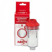 """Полифосфатный фильтр для стиральных машин FOS-100 ТМ """"Filter1"""""""