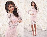 Платье женское нарядное гипюровое выпускное вечернее купить, фото 4