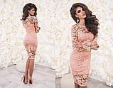 Платье женское нарядное гипюровое выпускное вечернее купить, фото 5