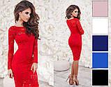 Платье женское нарядное гипюровое выпускное вечернее купить, фото 7