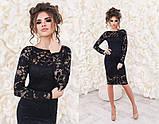 Платье женское нарядное гипюровое выпускное вечернее купить, фото 8