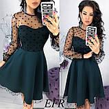 Платье женское нарядное юбка солнце верх сетка, фото 2